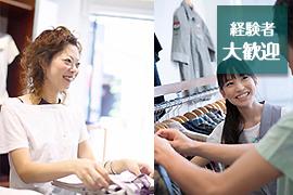 ★短期SALE 4/27~30 西新井アリオ 👚婦人服 日給10,000円+交通費